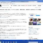 藤沢で寝具のハウスダスト除去