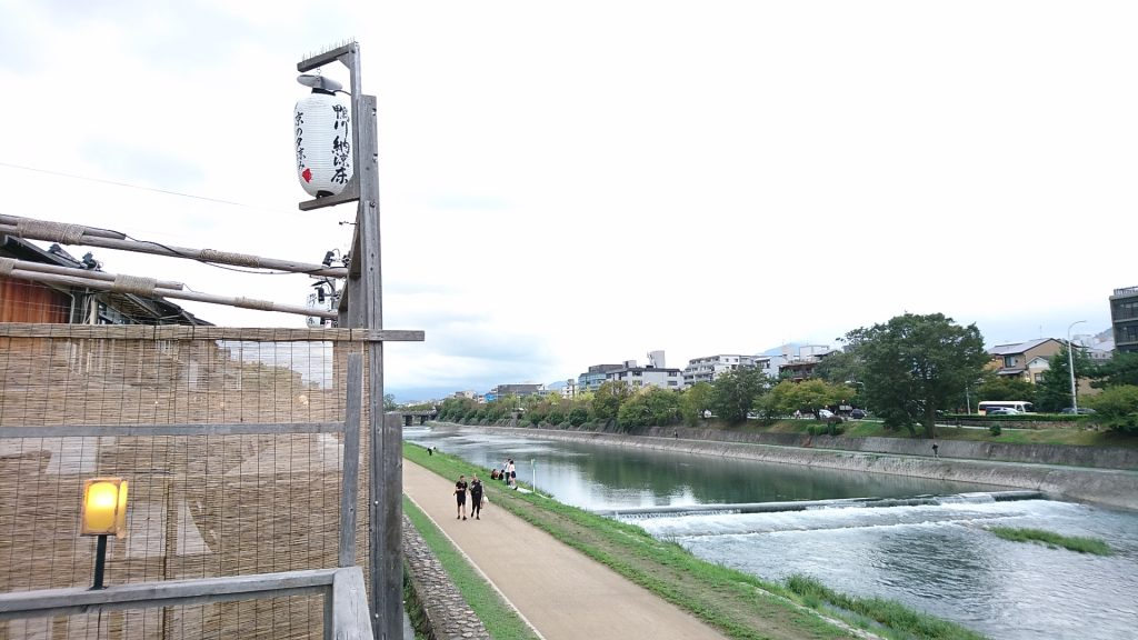 京都・新規事業・起業