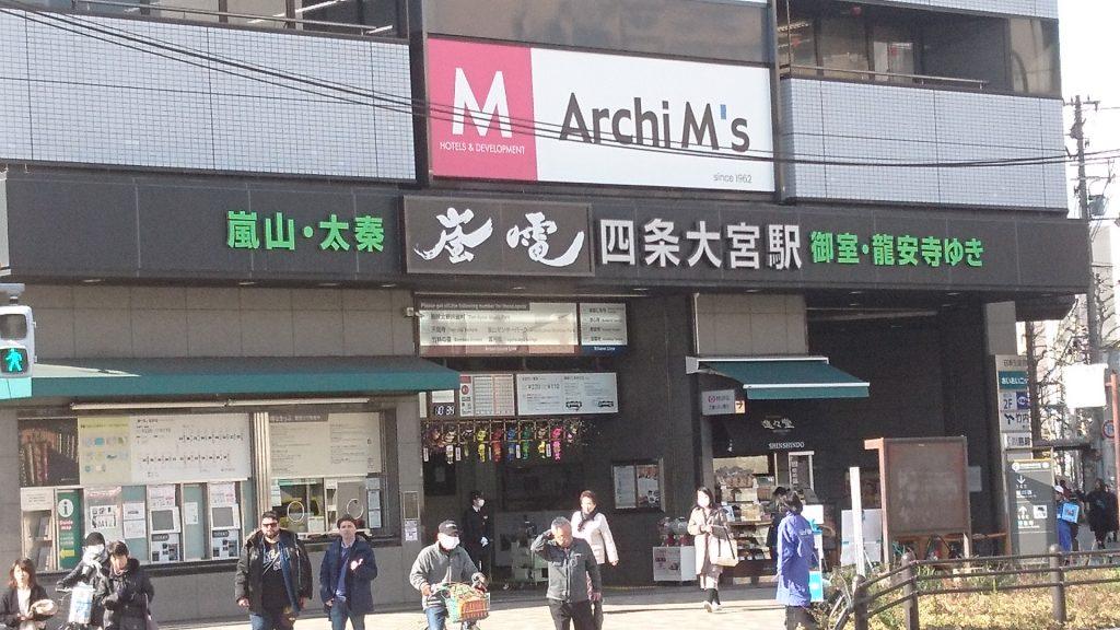 クリーンライブ京都 誕生